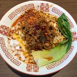 汁なし担々麺 香酢(晴耕雨読)