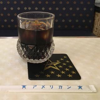 アイスコーヒー(純喫茶 アメリカン)