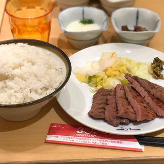 牛タン定食(3枚6切)(利久 ルミネエスト新宿店 )