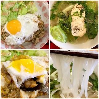 フォーと焼きめし(ミスサイゴンベトナム料理店 )