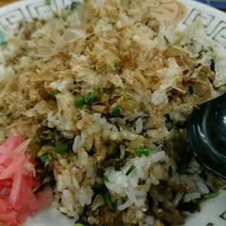 高菜チャーハン(三隈飯店 )