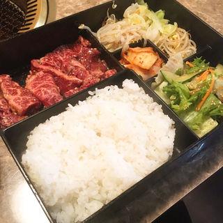 ハラミ定食(ランチ)(第一韓国館 )