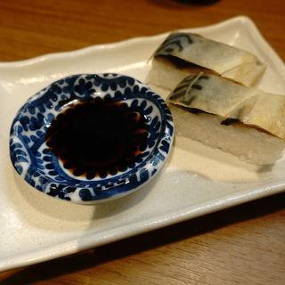 サバ寿司2カン(サバ6製麺所 鶴橋店)