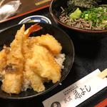 ちくわと海老と鶏の天丼定食