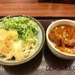 うどん屋さんのあんかけかつ丼セット(麦まる 東京駅八重洲地下街店 )