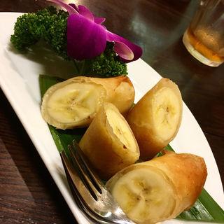 タイ風揚げバナナ(サワデーすみ芳 栄店 )