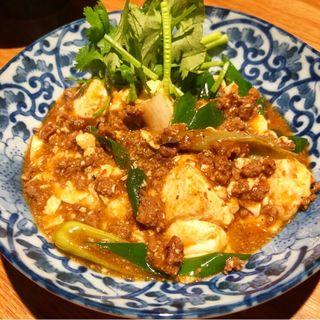 麻婆豆腐(酒場トやさいイソスタンド)