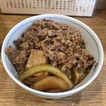 牛めし 味噌汁漬物付き(なんどき屋 )