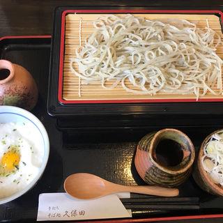 変わり蕎麦 (小盛り)