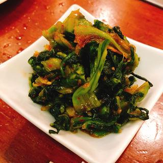 広島菜キムチ(もみじ屋(旧れもん屋))