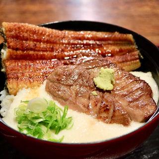 選べるとろろ丼 牛タン&うなぎ(愛鷹路 伊豆海 (あしたかじ いずみ))