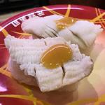 湯引きハモ(元禄寿司 本店)