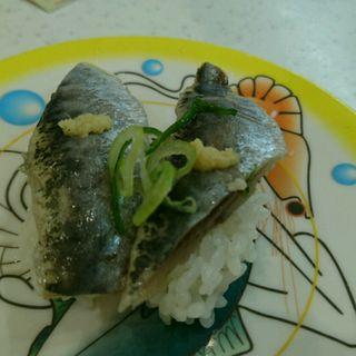 いわし(かっぱ寿司 尼崎店 )