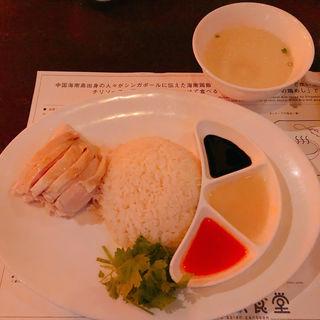 海南鶏飯 セットプレート中(海南鶏飯食堂2恵比寿店)