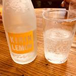 キリンレモン