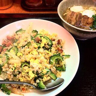 ゴーヤ炒飯セット(沖縄食堂 やんばる)