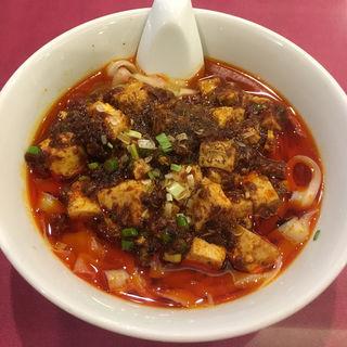 麻婆刀削麺(京華楼 本店)