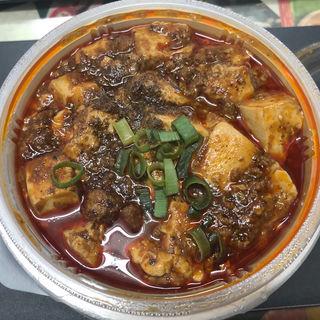 麻婆豆腐弁当(重慶飯店 GIFT & DELI )