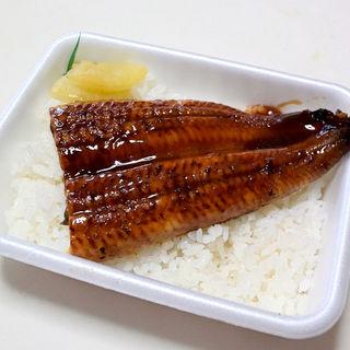 うなぎ弁当(ほっかほっか亭 東バイパス店)