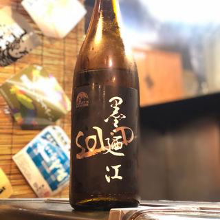 墨廼江 RICE IS BEAUTIFUL SoLiD(焼鳥はなび)