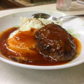 目玉焼きハンバーグ(えびすや食堂 (ゑびす屋食堂))