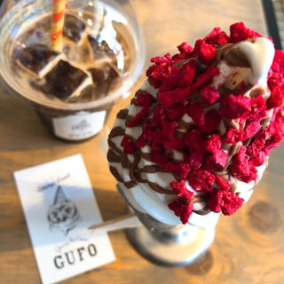 (gufo groovy ice cream)