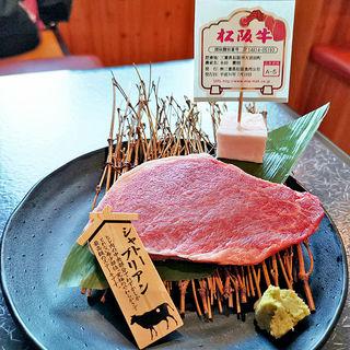 松阪牛A-5シャトーブリアン(一升びん 伊勢内宮店 )