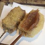 生麩のナッツ味噌とごぼうと牛肉