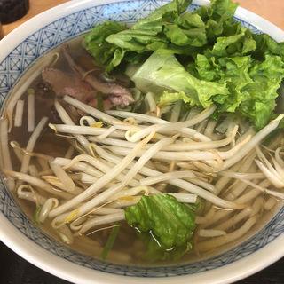 Pho Bo(牛肉のフォー)(Ha noi Pho)