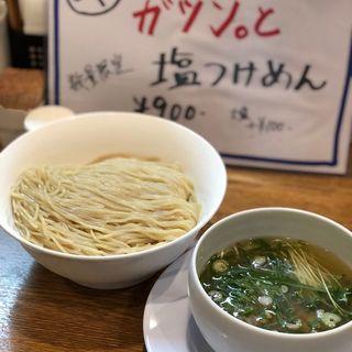 冷 ガツン。と 塩つけ麺(中華そば桐麺)