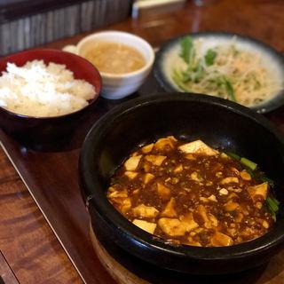 石焼 麻婆豆腐定食760