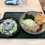 釜揚げシラス丼セット(期間限定)