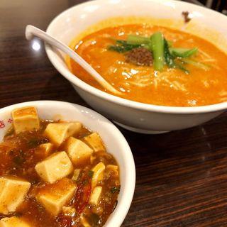 担々麺セット(陳麻家 三宮店 )