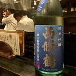 西條鶴 純米吟醸