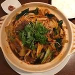 牛肉の辛味土鍋煮込み麺