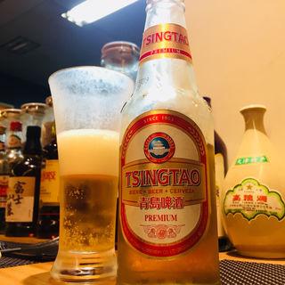 青島ビール(陸羽 )