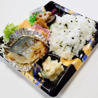 サワラの西京焼き弁当