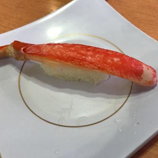 本ずわい蟹(かっぱ寿司 西京極店 )