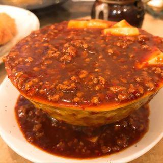 麻婆豆腐(堂山食堂)