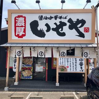 大盛り(いせや 玉津店 )