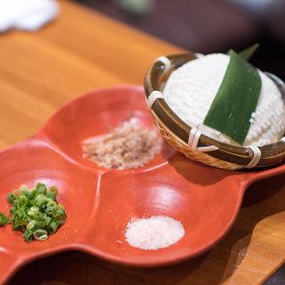 奥出雲石田さんのザル豆腐