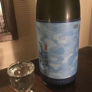 日本酒(日本酒バー サケサウス)