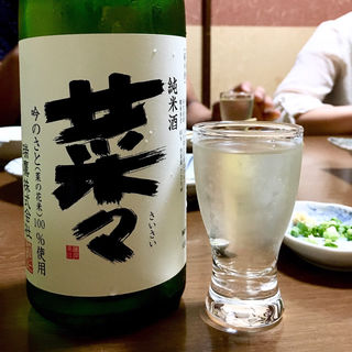 瑞鷹 純米酒 菜々(汁べえ )