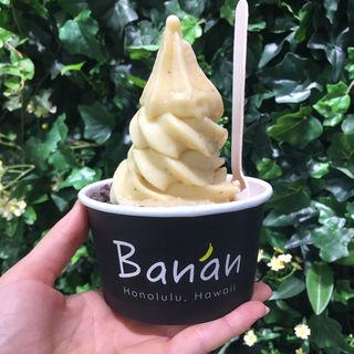 バナナソフトクリーム チャンカデリック(バナン Banan)