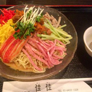 冷し担々麺(佳佳)