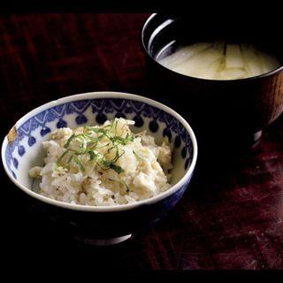 魚の頭の炊き込みご飯、お味噌汁(あそび割烹 さん葉か (サンバカ))