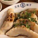 水餃子(5個)