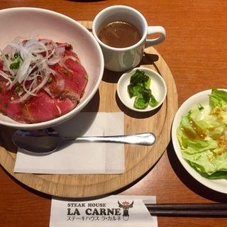 ローストビーフ丼セット並盛り(ステーキハウス ラ・カルネ)