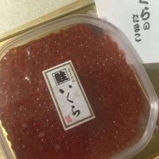 いくらのたまこ(豊寿司)