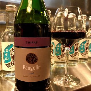 Pangolin SHIRAZ 2016(情熱の千鳥足CARNE(カルネ))